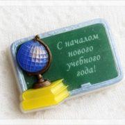 Plastikovaya-forma-SHkolnaya-doska