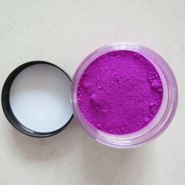 Пигмент Неоновый фиолетовый