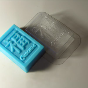 Пластиковая форма Иероглиф счастья
