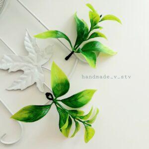 Вставка с листьями 10 шт