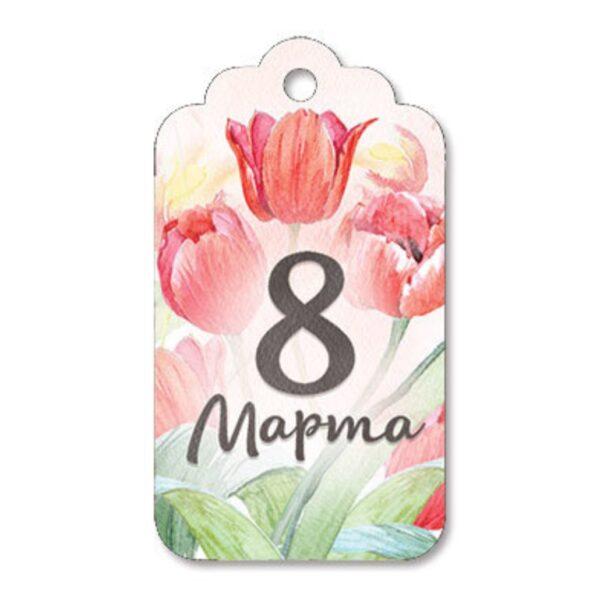 Бирка - тюльпаны 5 шт