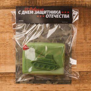 Клапан для пакета Камуфляж 5 штук