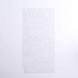 Пакет прозрачный Love 5 шт